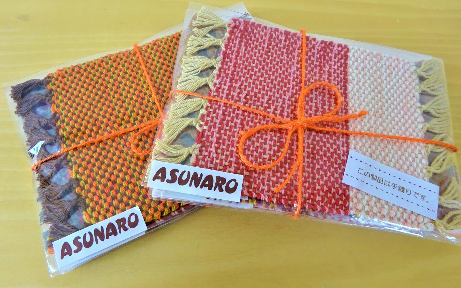 織りコースターのアソートセット