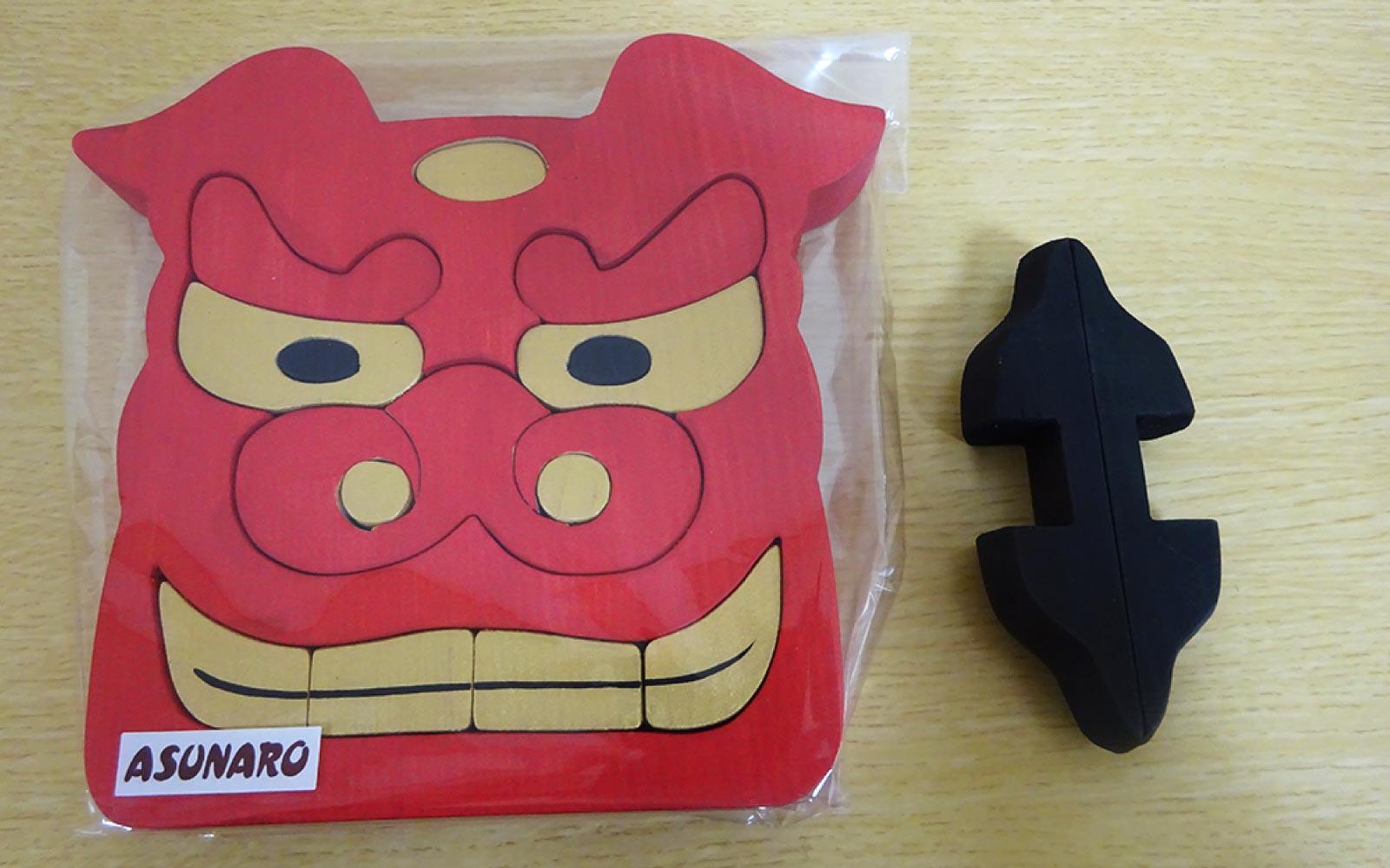 獅子頭パズル(大)赤
